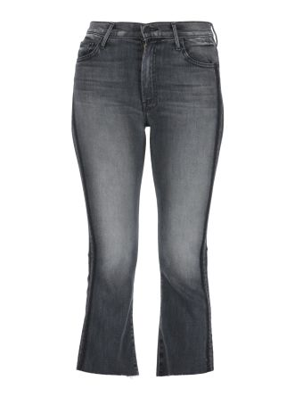 Mother The Insider Cropped Step Fray Jeans