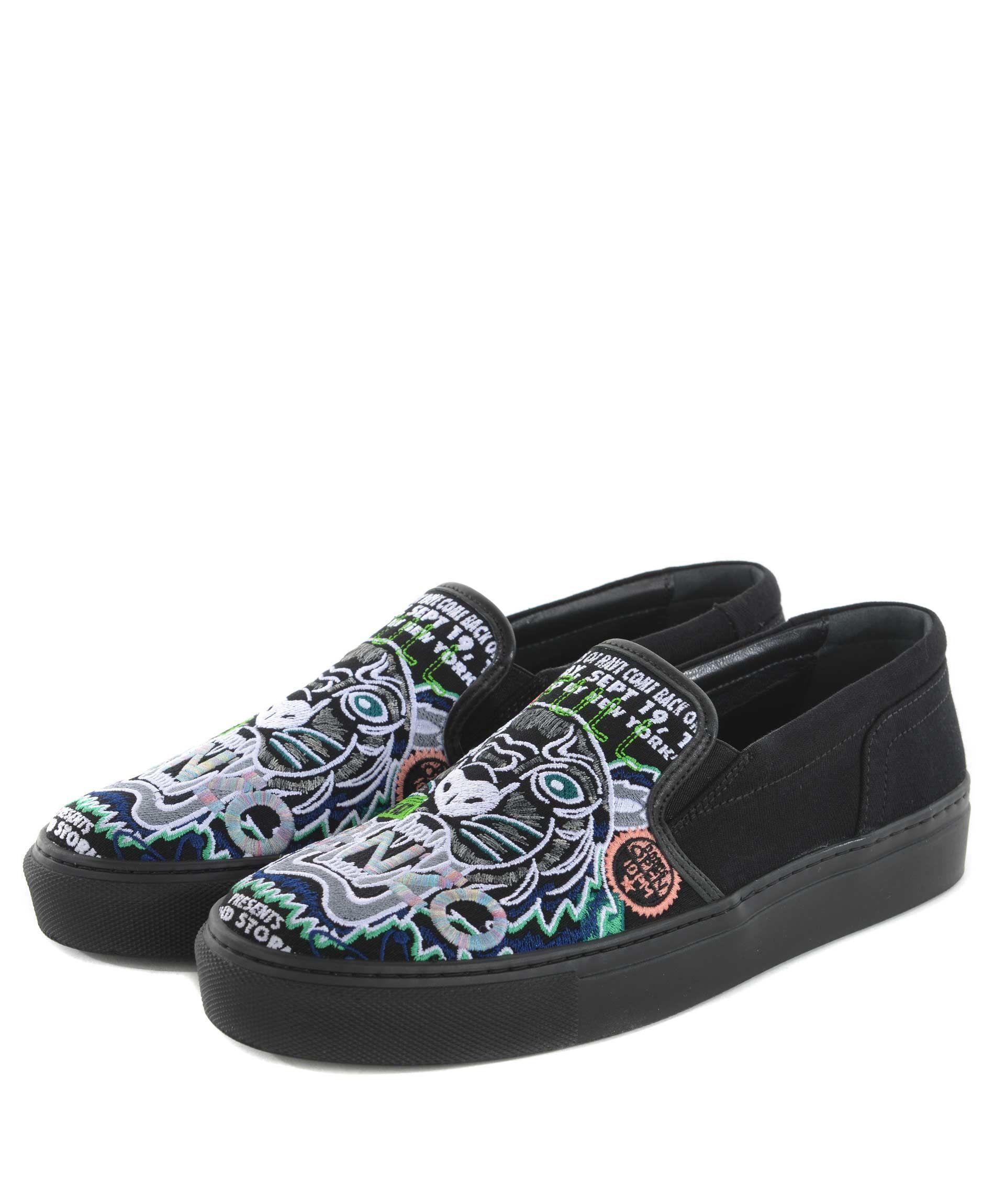 Kenzo Flyer Tiger Sneakers