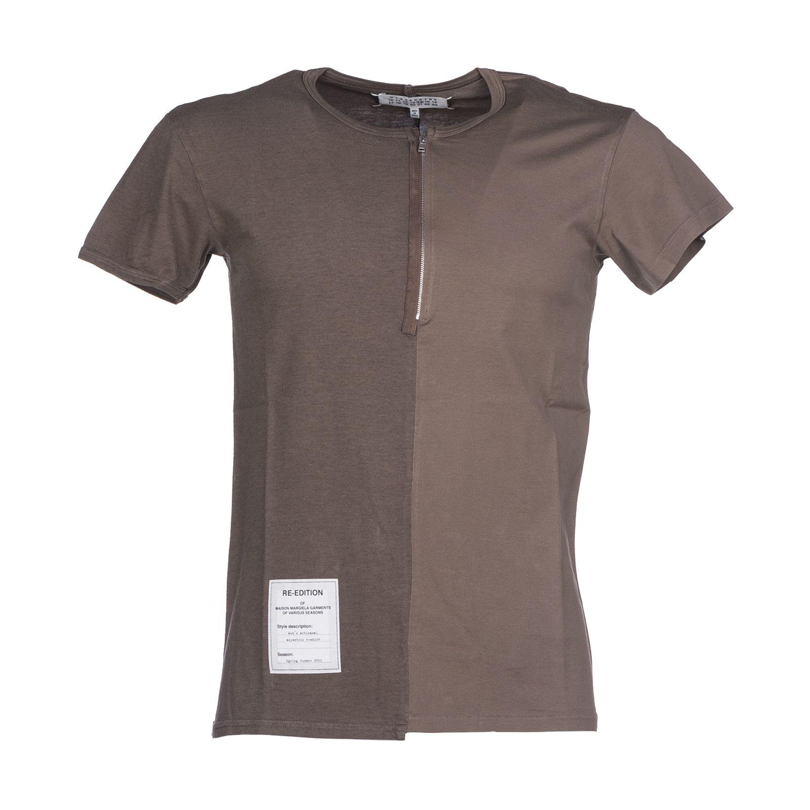 Maison Margiela Zip Front T-shirt