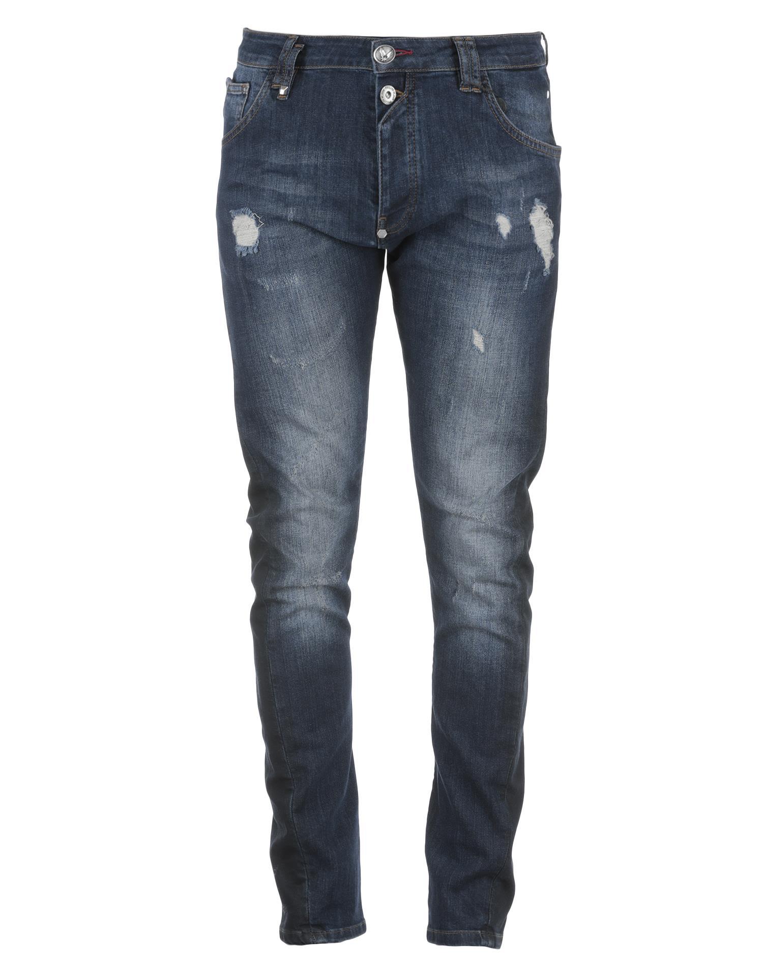 Philipp Plein Fool Super Straight Cut Jeans