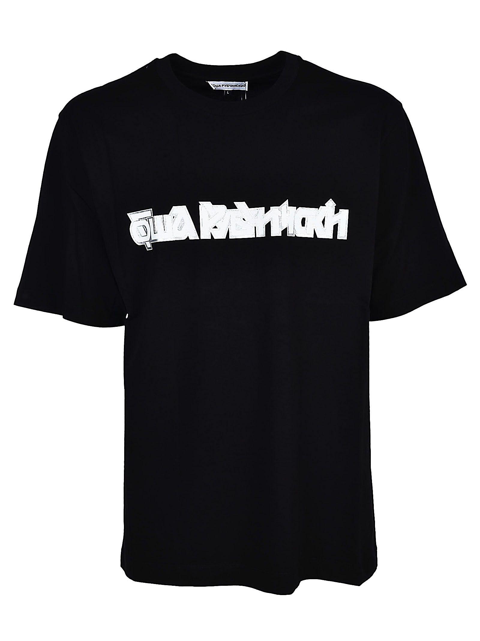 Gosha Rubchinskiy Logo T-shirt