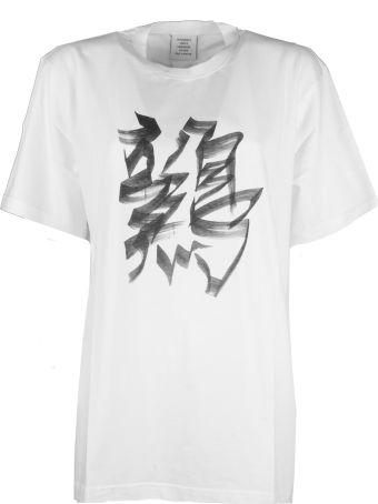 VETEMENTS Chinese Zodiac