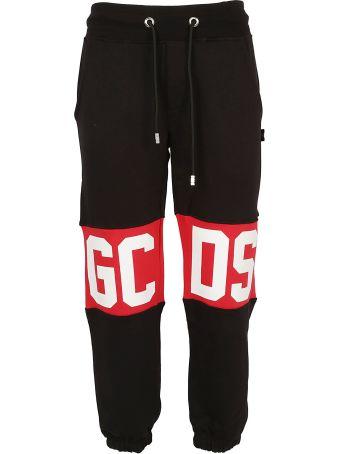 GCDS Classic Sweatpants