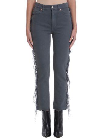 IRO Fringe Cropped Jeans