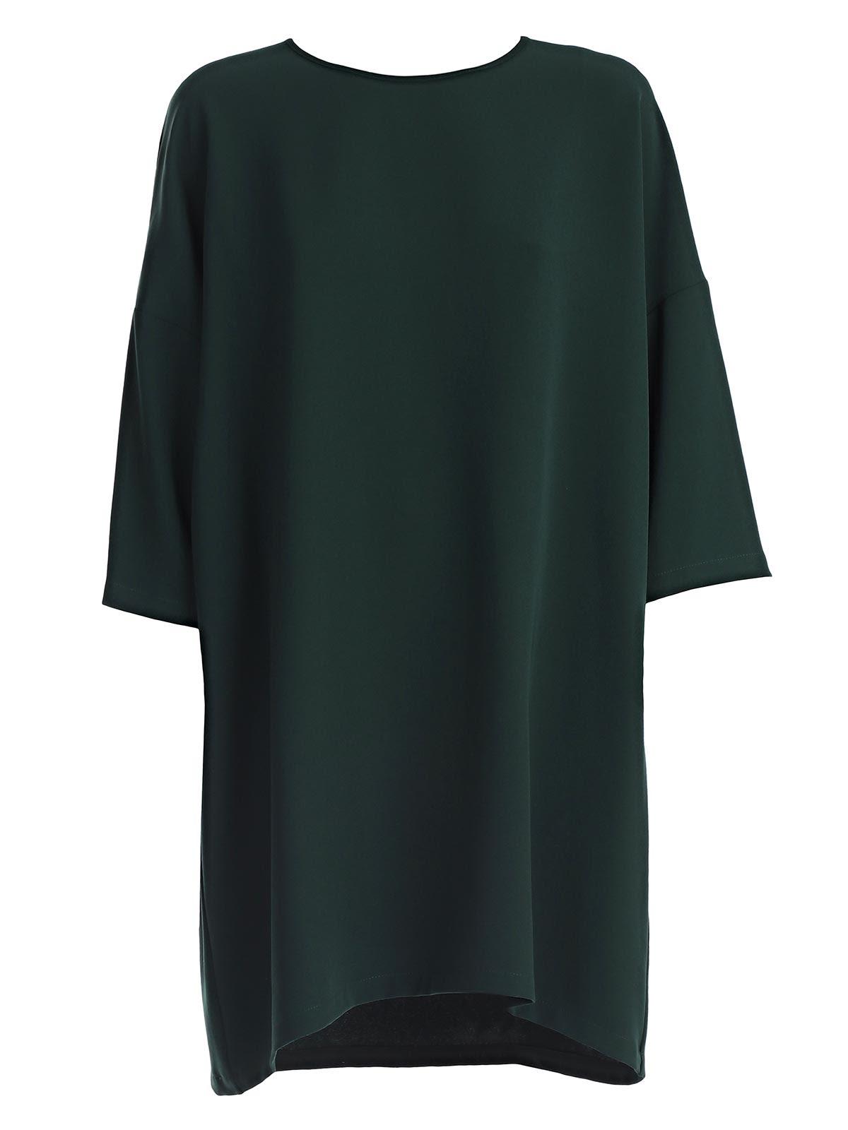 PAROSH JERSEY MINI DRESS