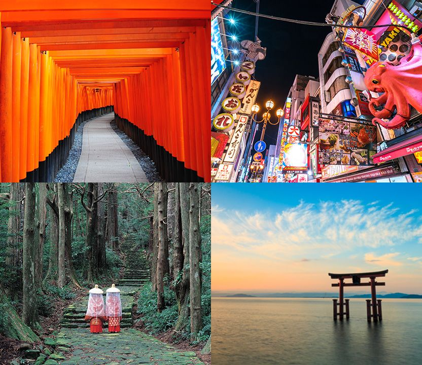 Welcome to the Japan National Tourism Organization UK website