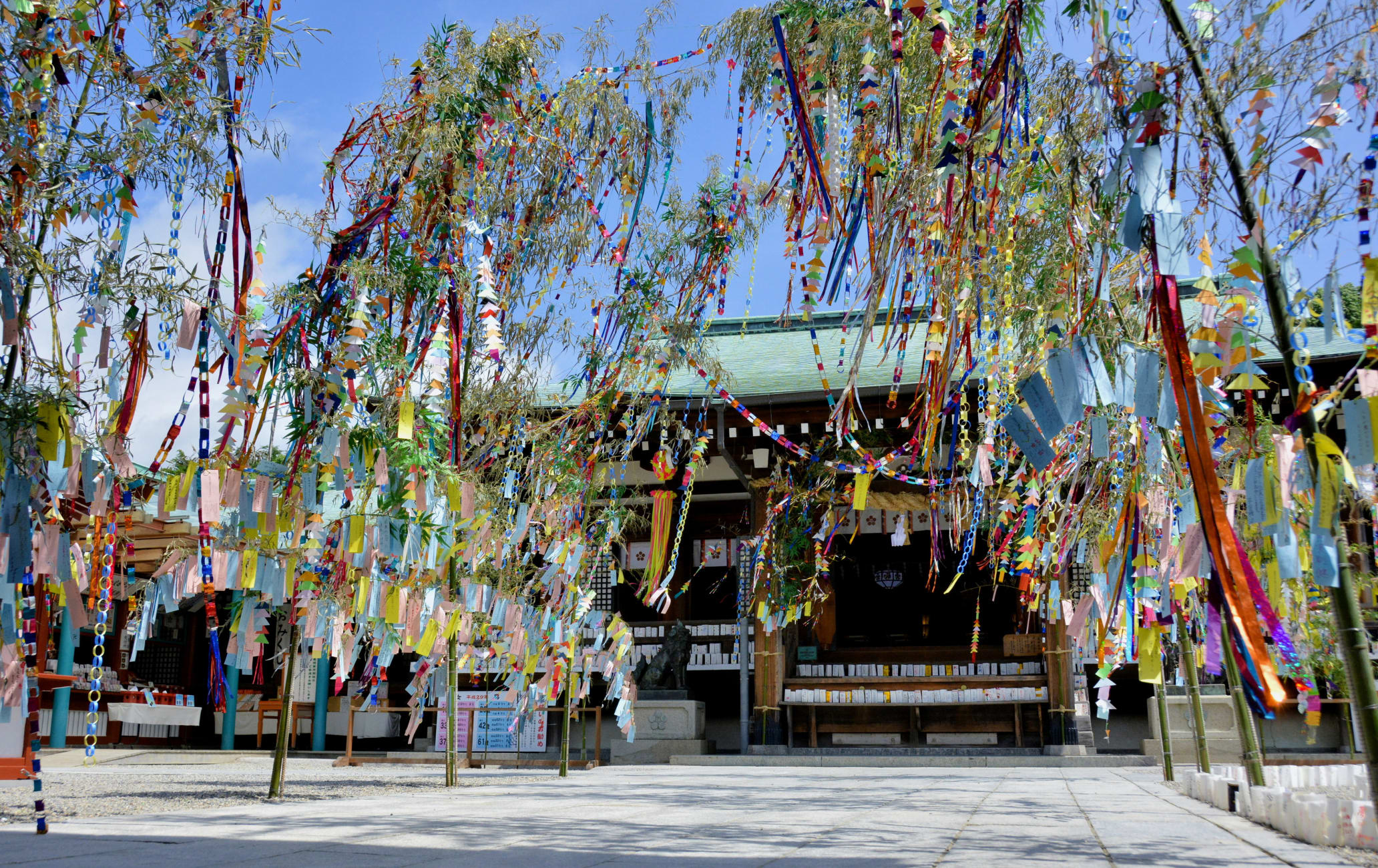 Hofu Tenman-gu Shrine