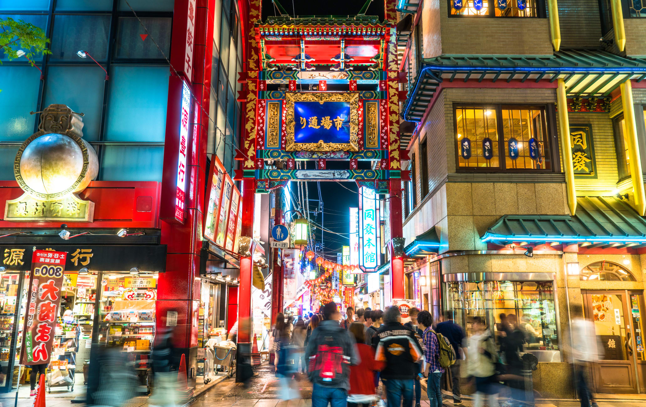 Yokohama Chukagai Chinatown