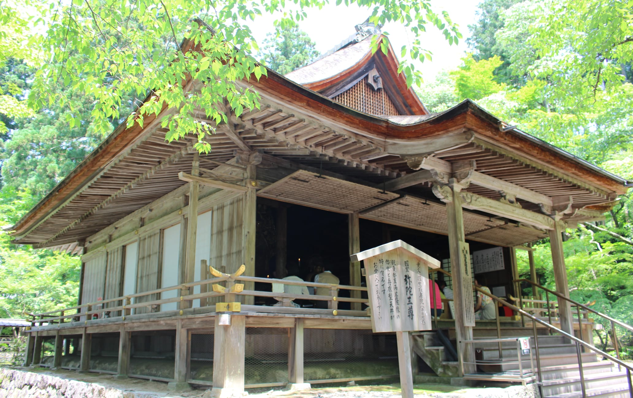 Sanzen-in Temple