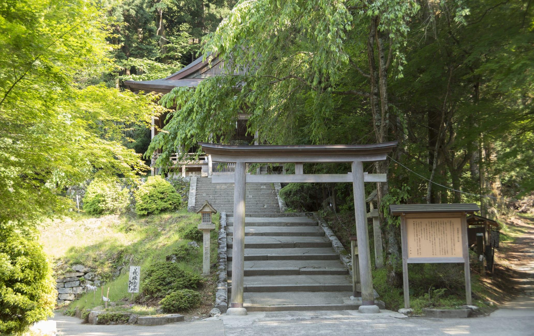 Kinpu Shrine