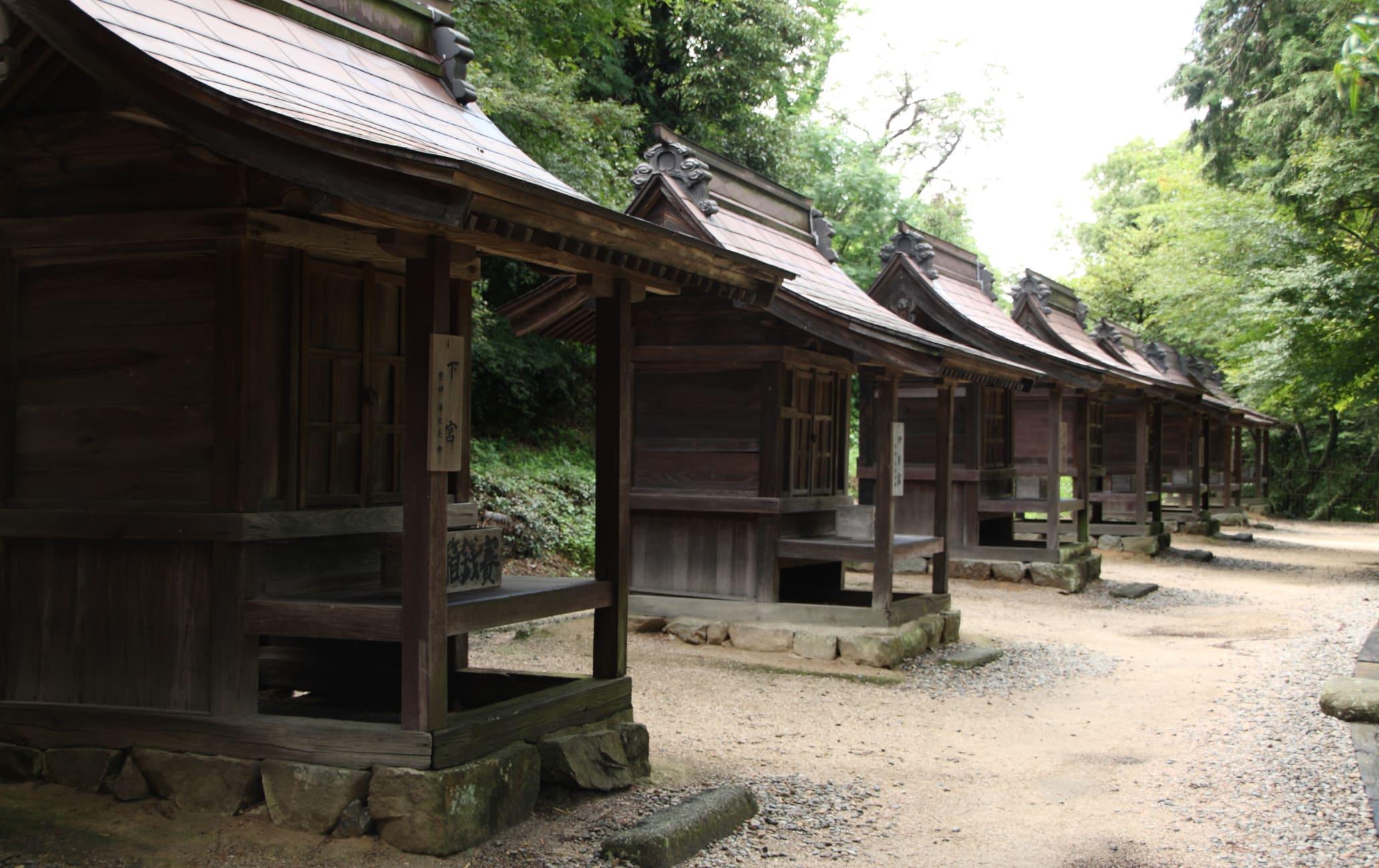 Kibitsuhiko Shrine