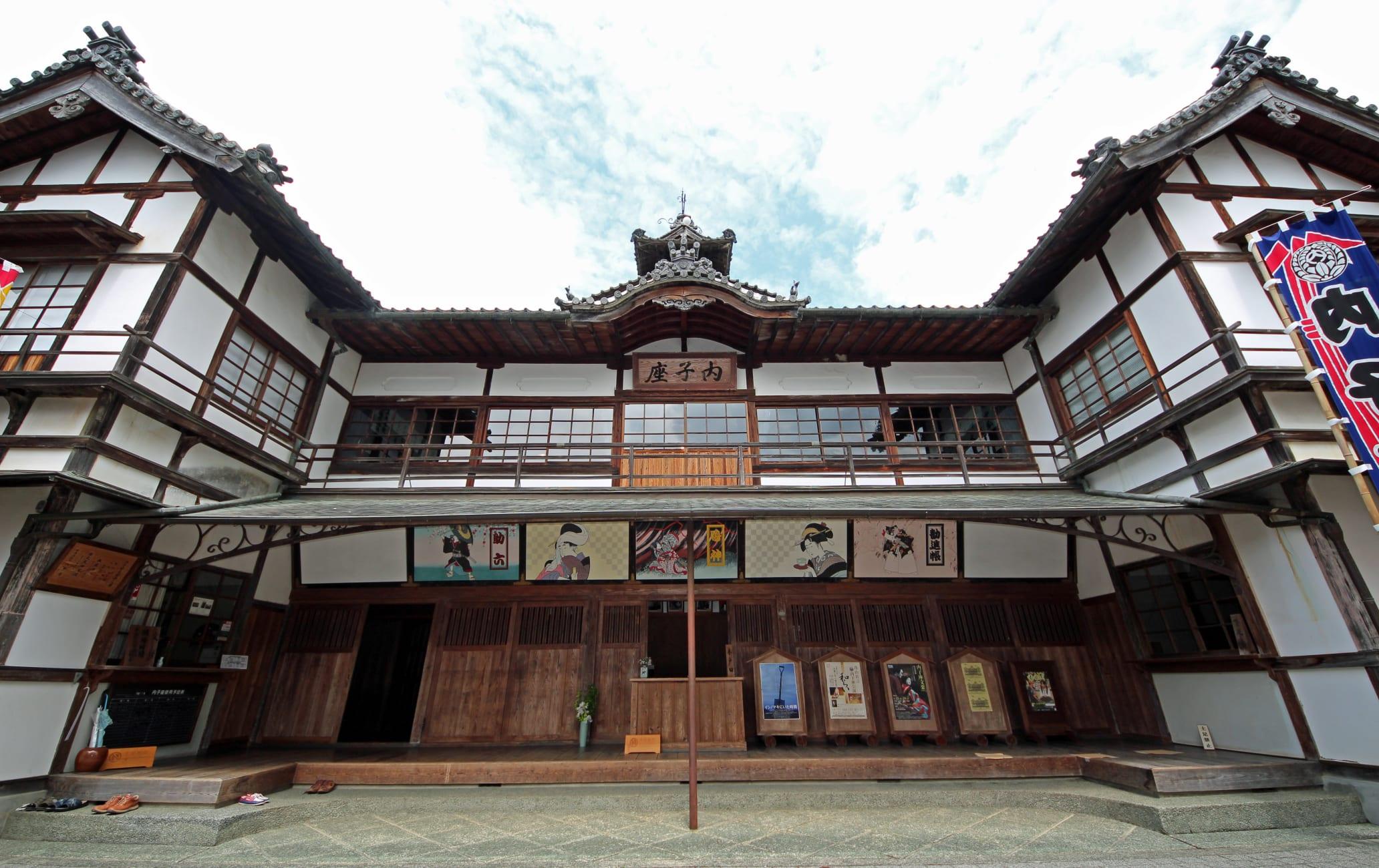 Uchiko-za Kabuki Theater