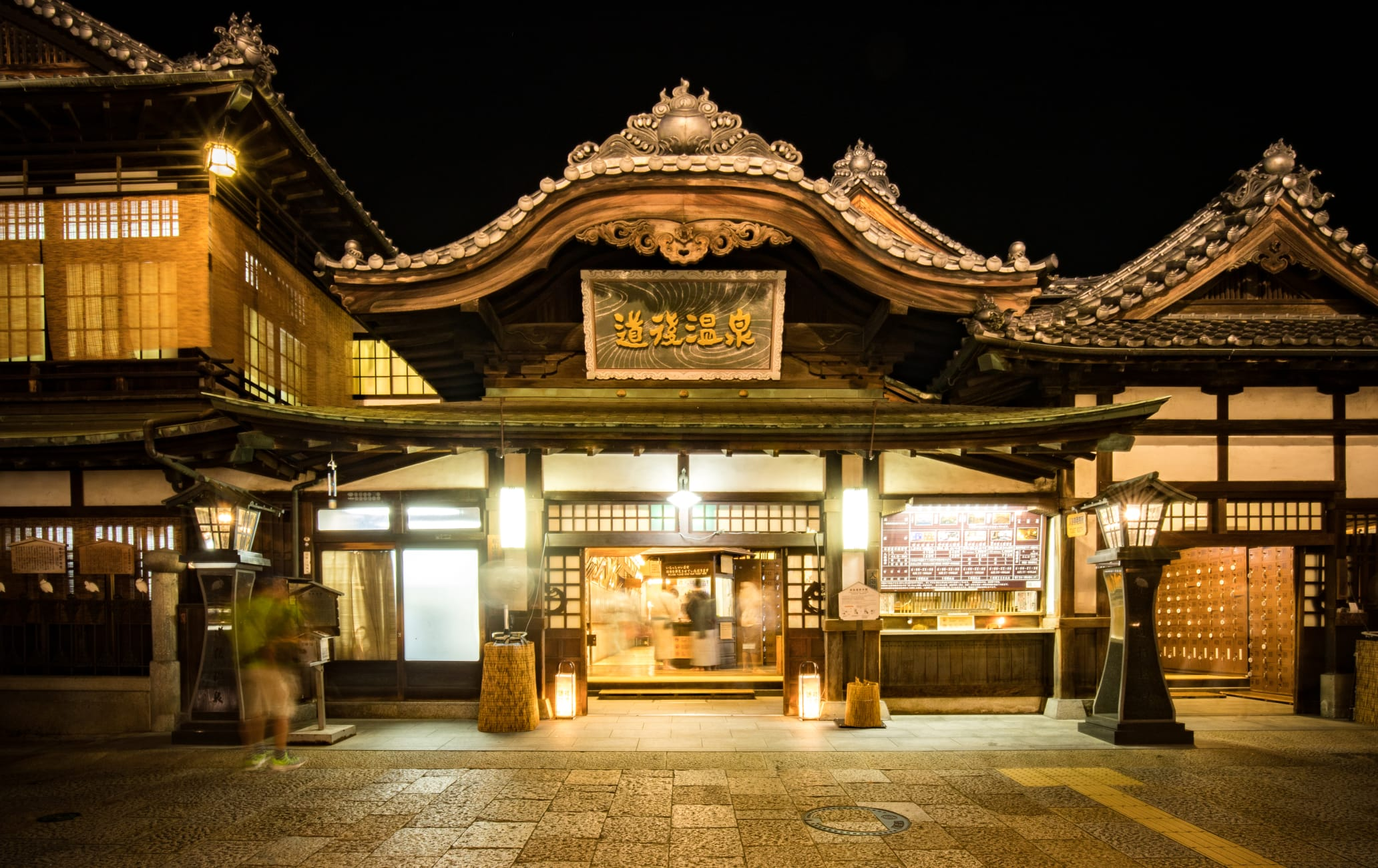 Dogo-onsen Hot Spring
