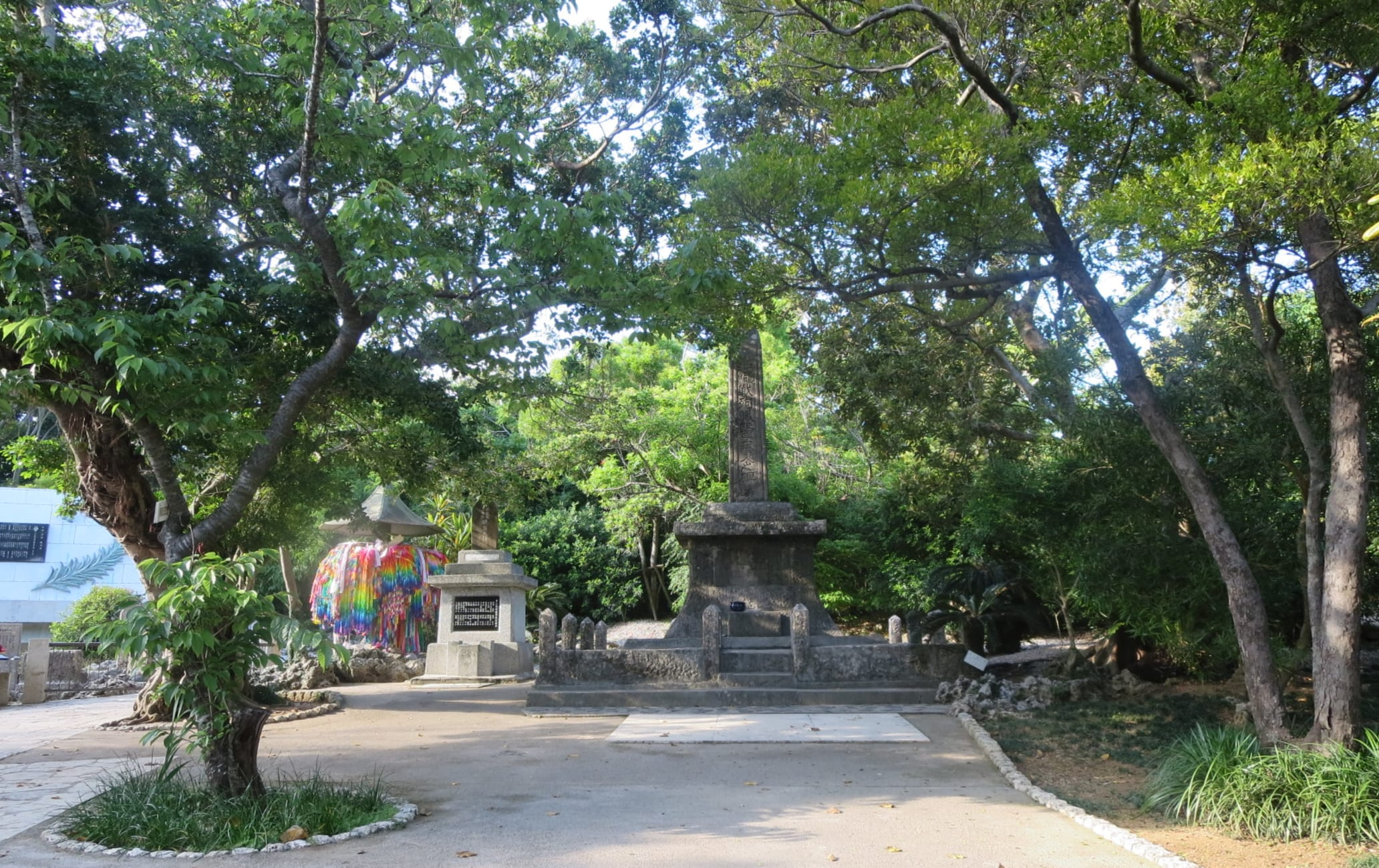 Himeyuri Memorial Tower