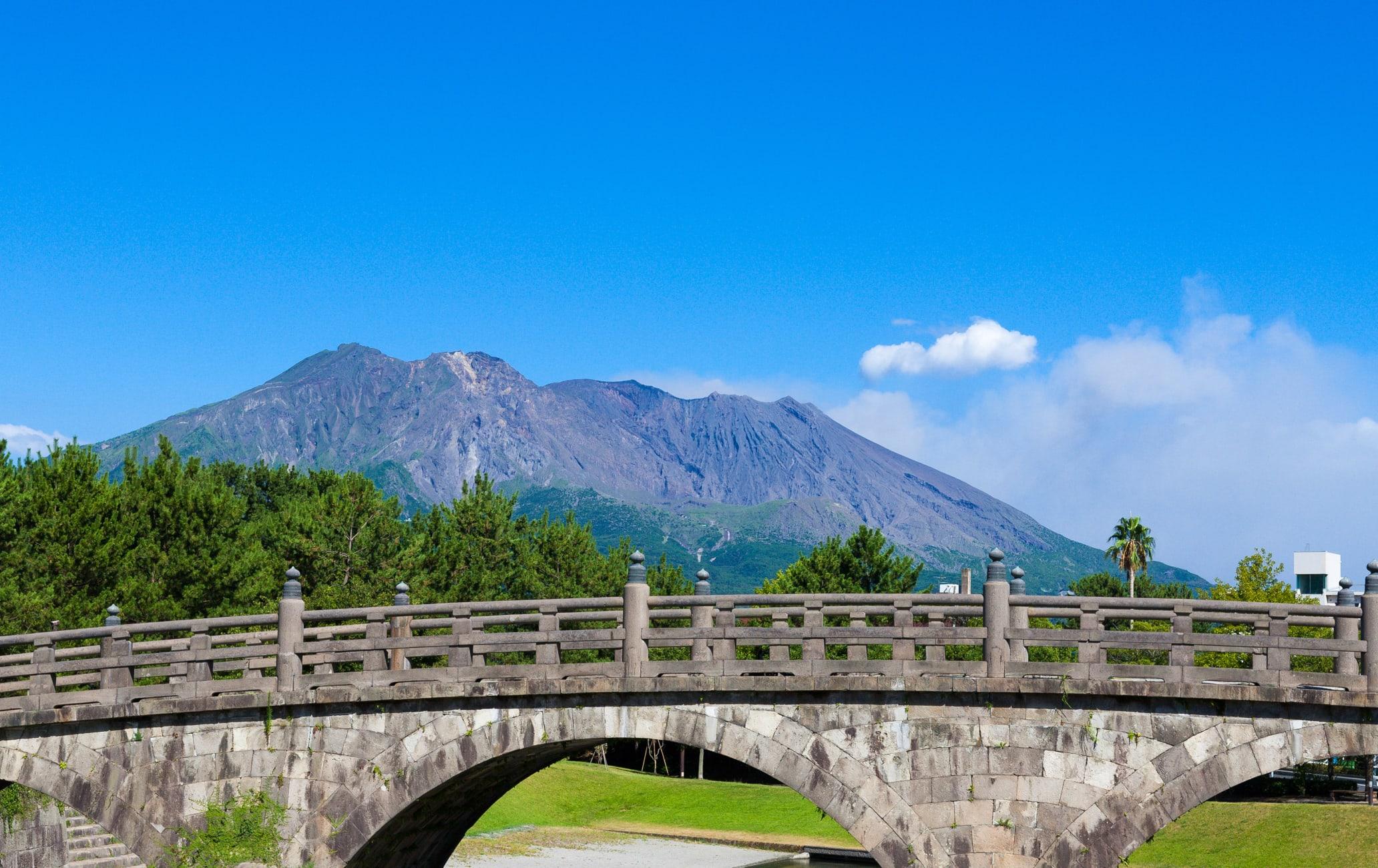 Ishibashi Park