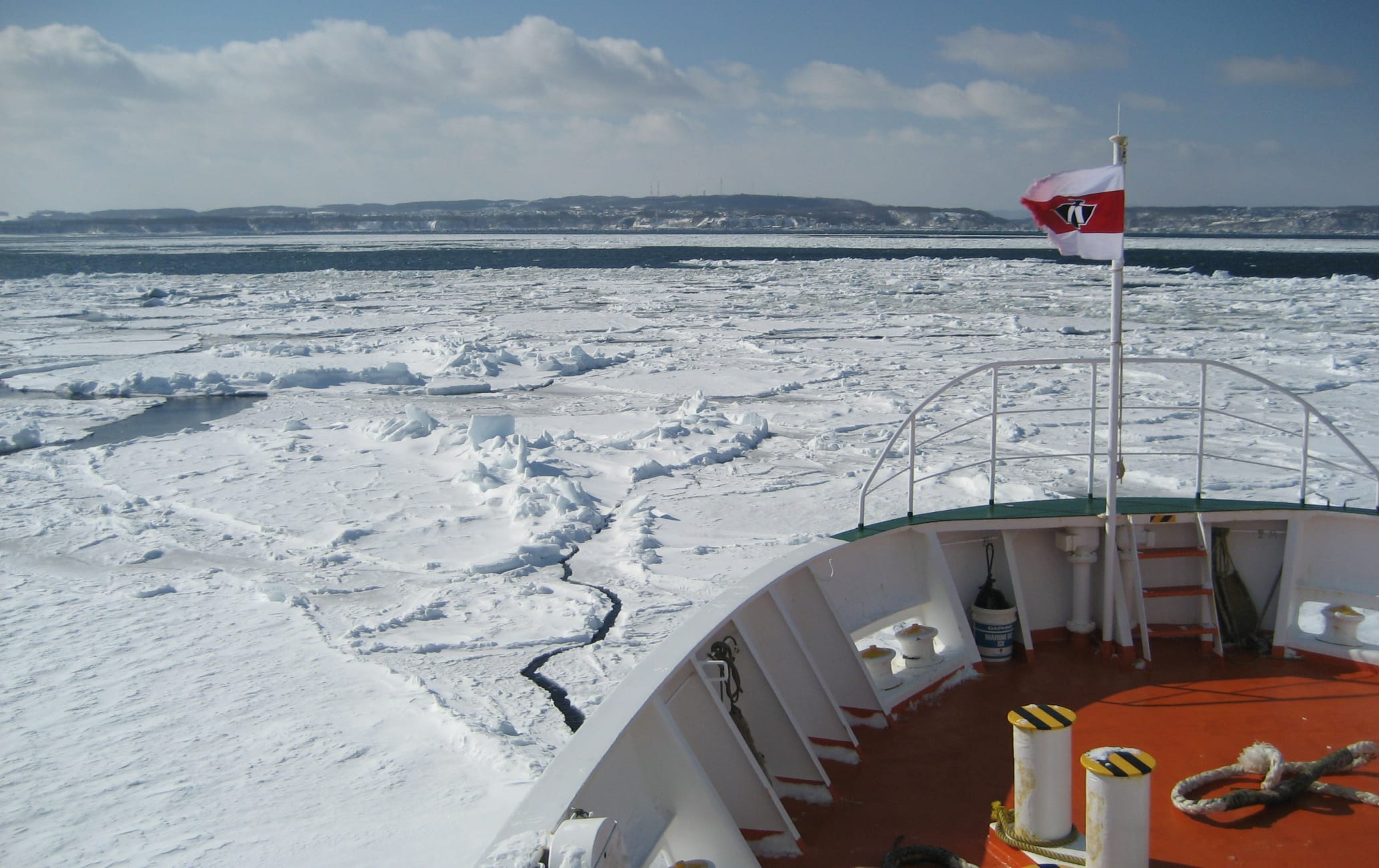Drift Ice Cruises