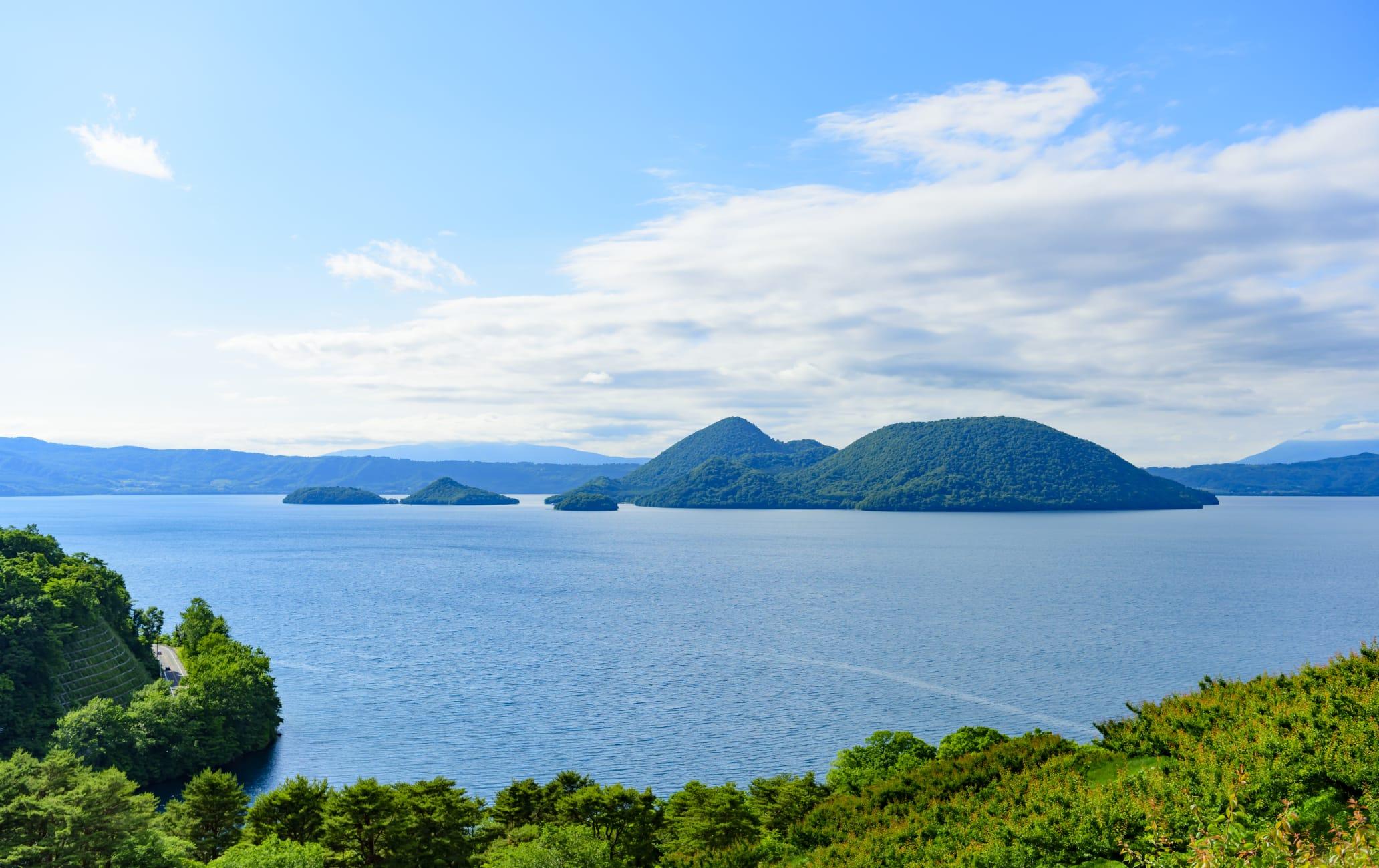 Lake Toya Area