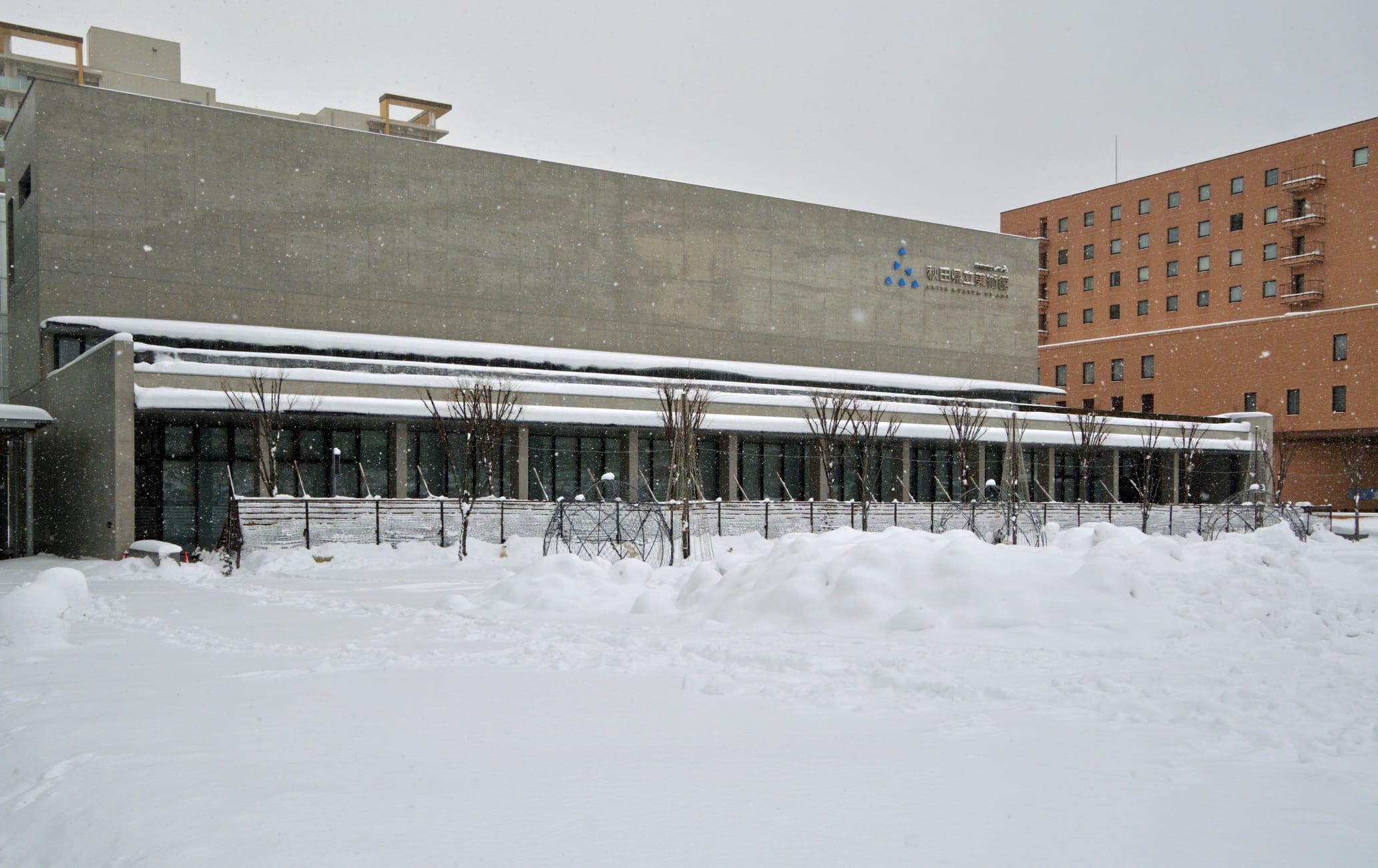 Akita Kenritsu Bijutsukan Art Museum