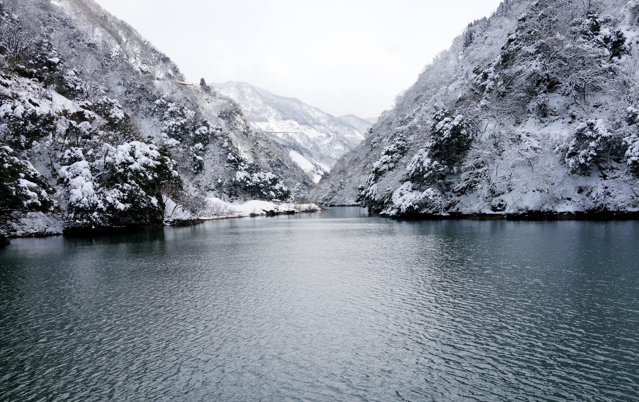 Shogawa-onsen-kyo hot springs