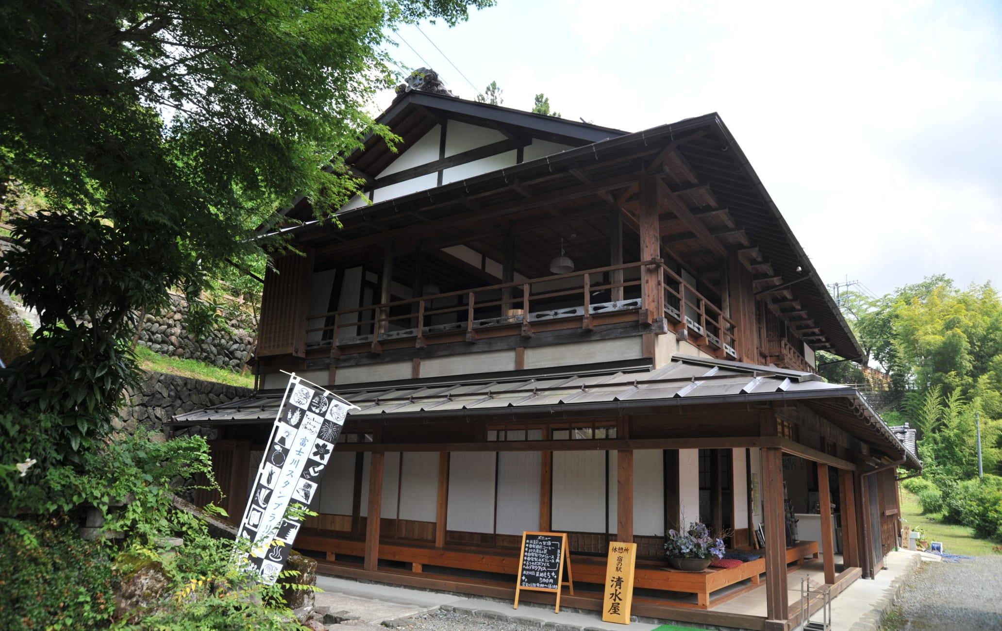 Akasawa Village