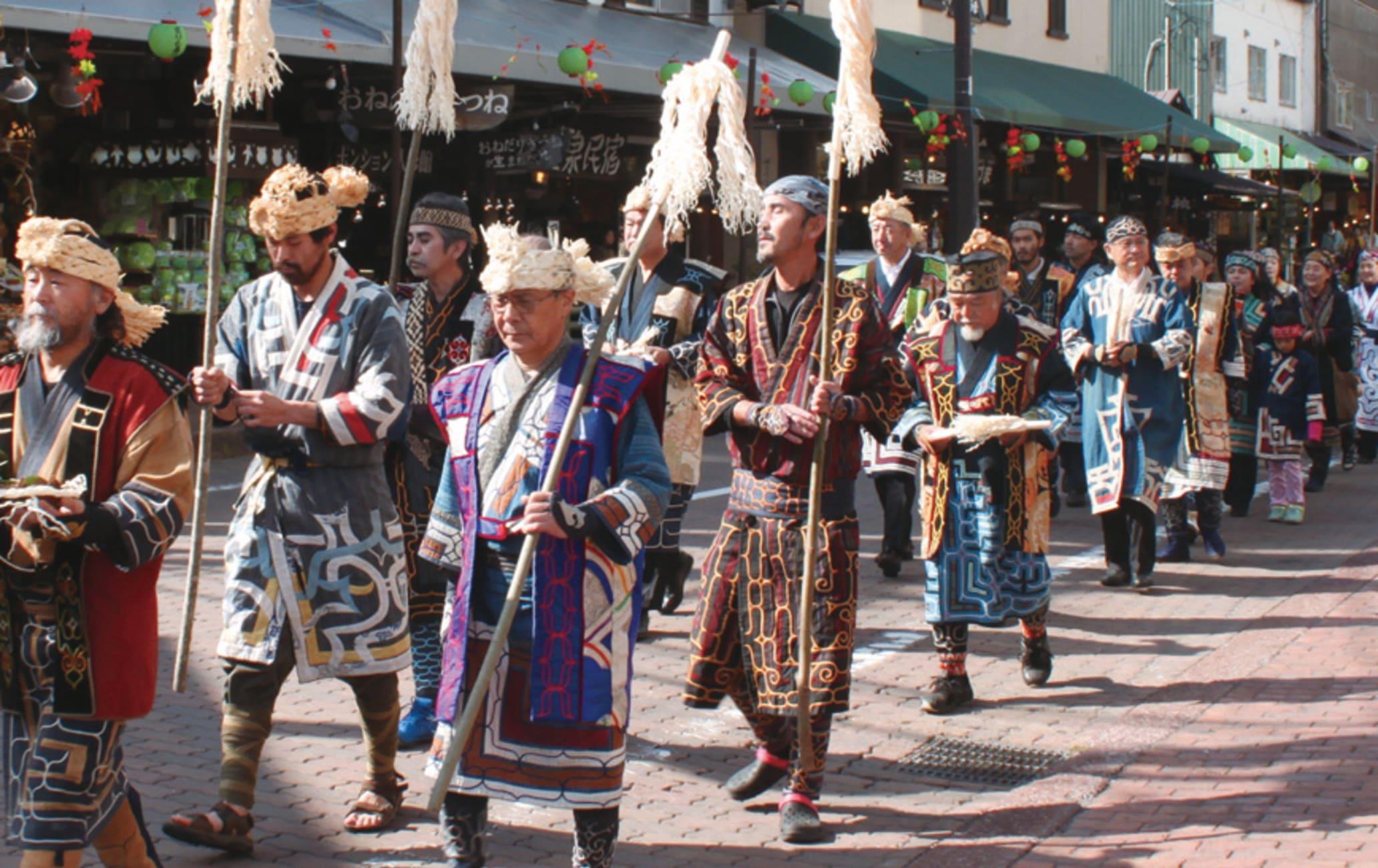 Marimo Festival
