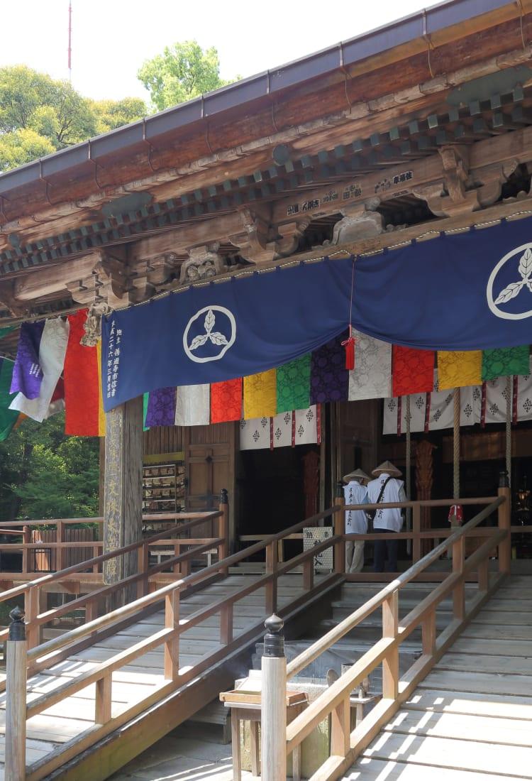 Chikurin-ji Temple