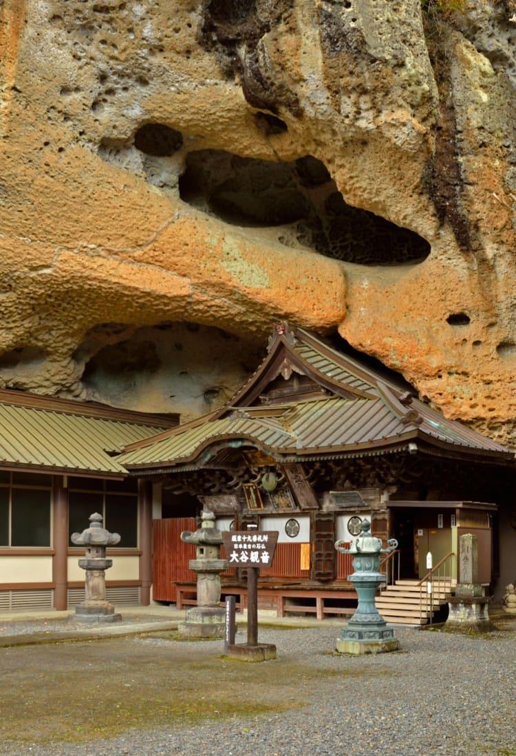 utsunomiya area