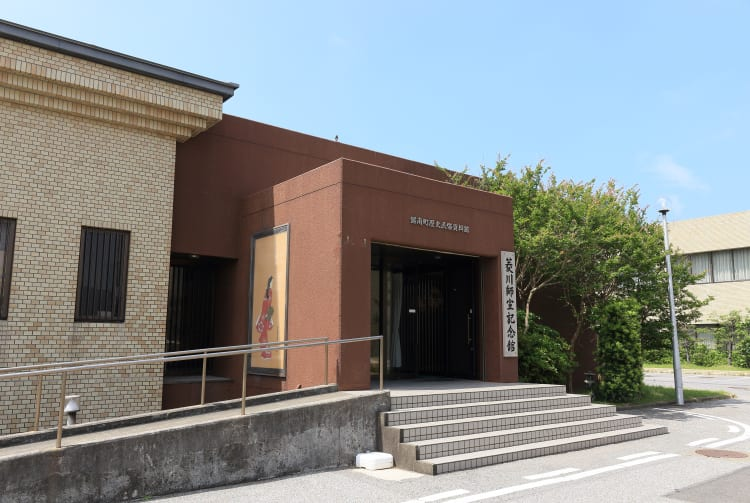 Hishikawa Moronobu Memorial Museum