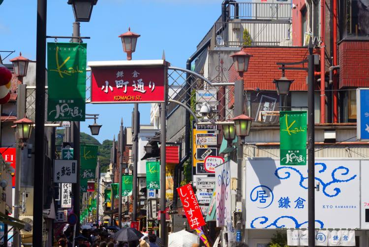 Kamakura Komachi-dori Street