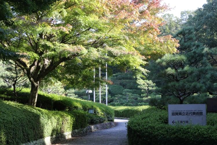 Shiga Kenritsu Kindai Bijutsukan Museum of Modern Art