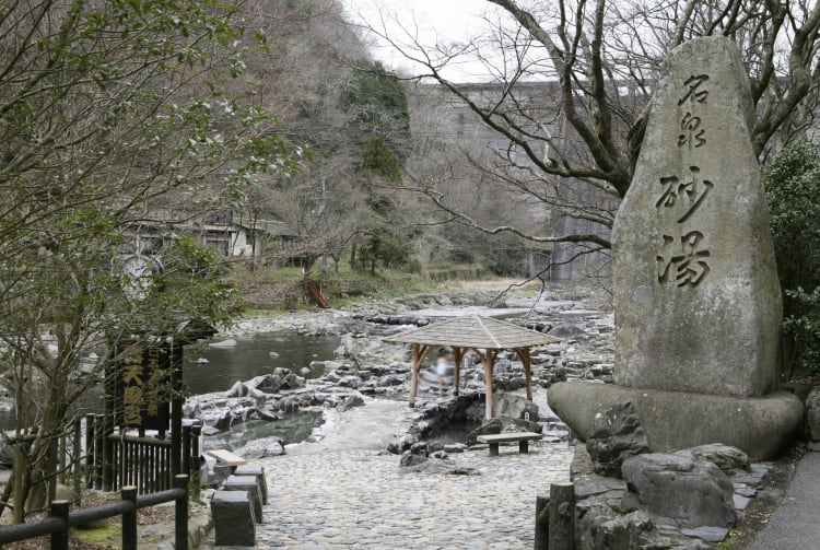 Yubara-onsen Hot Spring