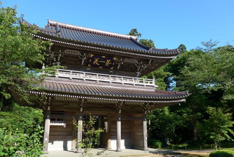 Rinsen-ji Temple