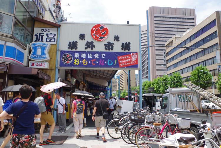Tsukiji Area