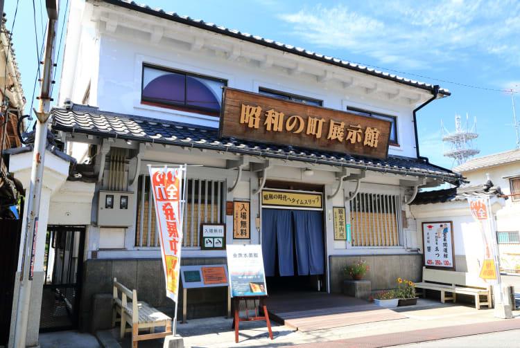 Showa no Machi in Bungo Takada
