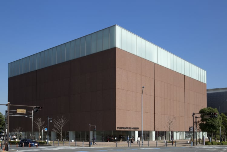 Cupnoodles Museum & Museum Commemorating the Inventions of Momofuku Ando