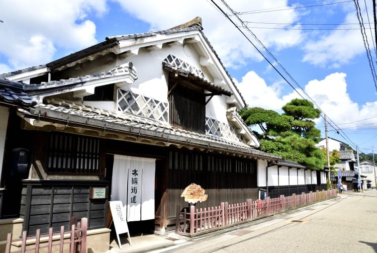 Hirata Town