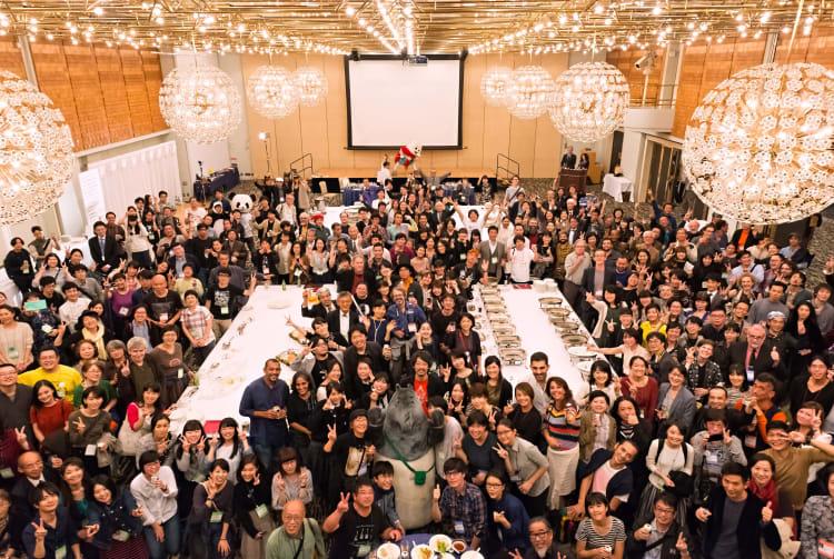 Yamagata International Documentary Film Festival