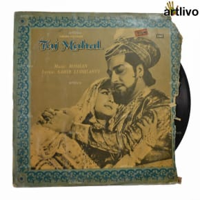 VINTAGE Gramophone Record - Taj Mahal (With Cover)