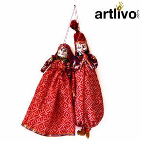"POPART Red Chundari Kathputli Puppet 20"""