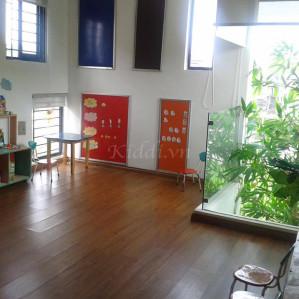 Trường mầm non tư thục Họa Mi