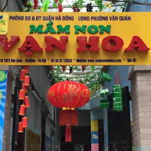 Mầm non Vạn Hoa - Văn Quán