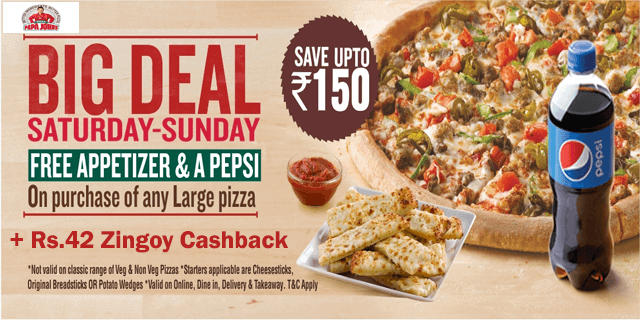 Papajohns pizza   free appetizer   pepsi on purchase of any large pizza ckchzy
