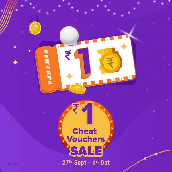 Cheat vouchers description slider 0 vh8mox