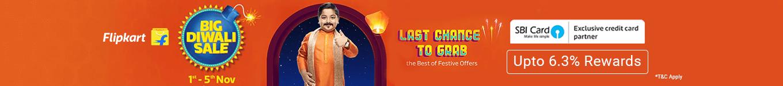 Flipkart big diwali sale2018 campaign zb0tgg