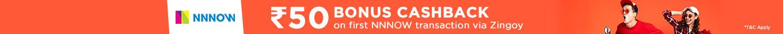 50 Bonus Cashback on first NNNOW transaction
