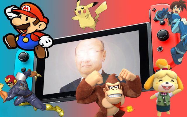 Full January Nintendo Direct Details Leak Online, Revealing Some Big Surprises