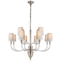 Vivian Large Two-Tier Chandelier in Polished Nickel with Natural Paper Shades