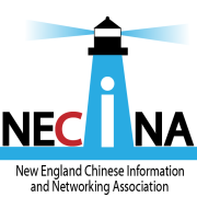 New England Chinese Information and Networking Association (NECINA)