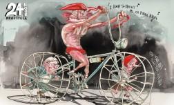 David Rowe, 24 hour news cycle, 22 February 2013