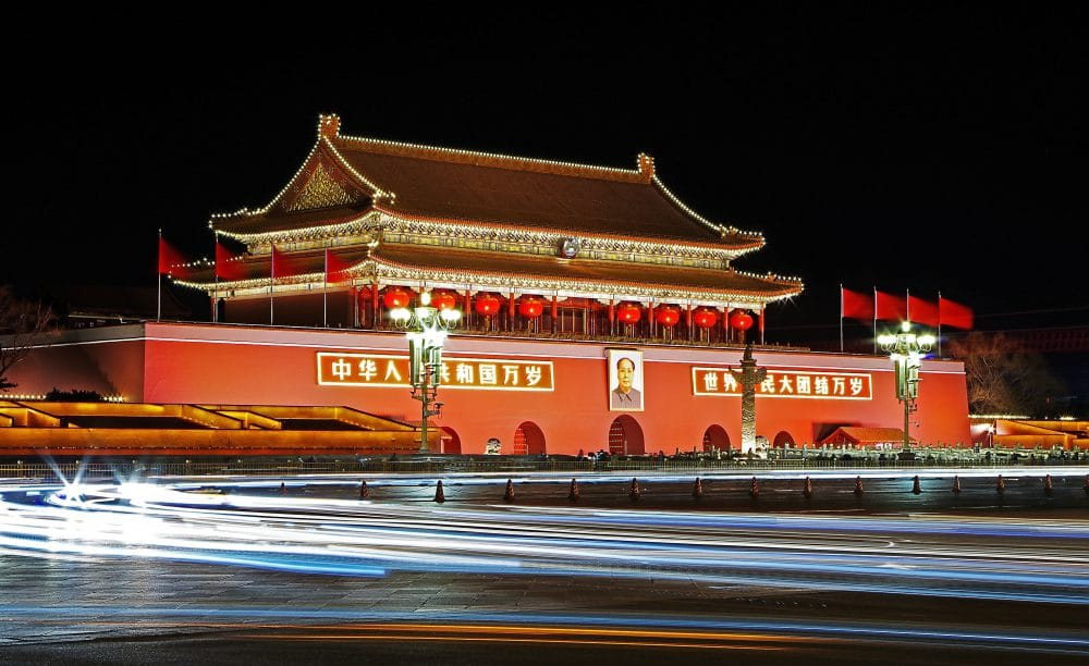 China is Awake. Should we be Worried?
